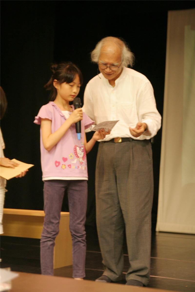 童詩童謠創作坊:51/7 林煥彰:寫詩,從玩文字開始