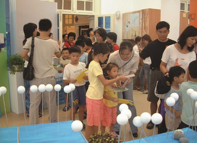 兒童文學書房開幕式