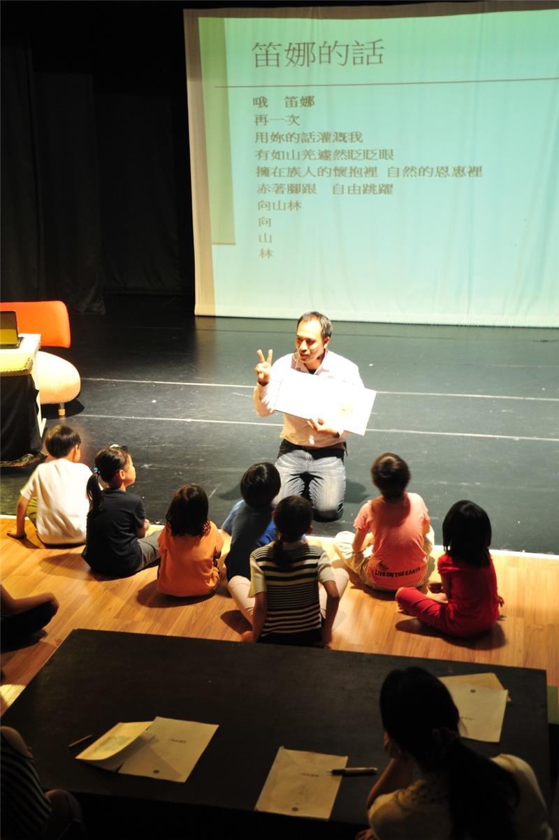 童詩童謠創作坊:4/12 沙力浪:唱出布農的童謠‧寫出布農的詩