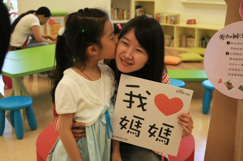 說愛來文學館─母親節來台灣文學館歡度,最溫馨