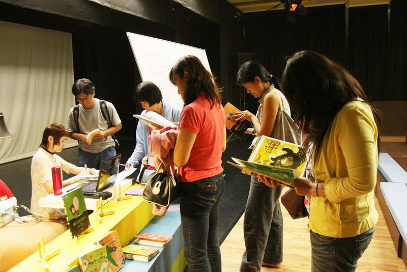 陳璐茜書展講座「做一個快樂的創作者」