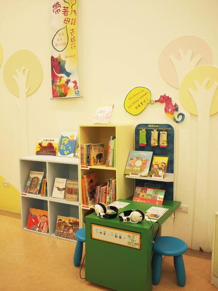 台灣本土母語文學兒童書展