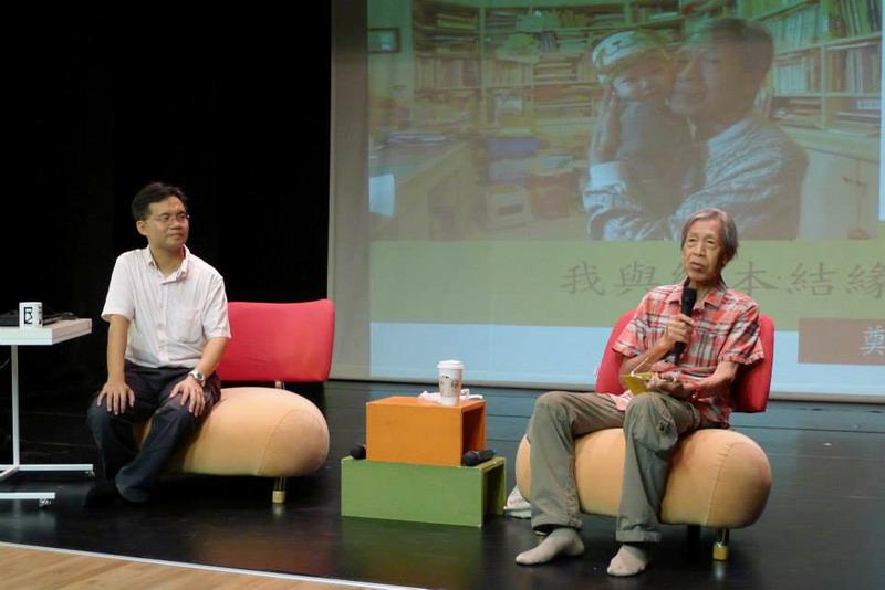 我與繪本結緣60年-鄭明進老師(右)、李公元老師(左)