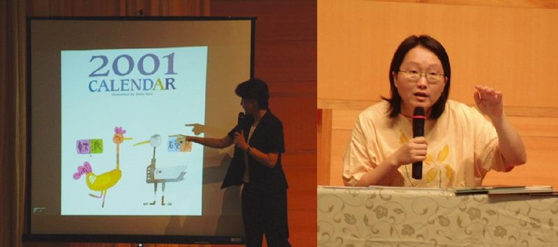 聽!看!兒童文學講座-宋珮(左)、張淑瓊(右)