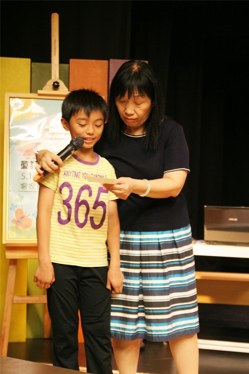 童詩童謠創作坊:5/10 吳秀媛:客家童詩創作語童謠