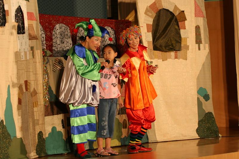 「小丑與公主」偶戲演出