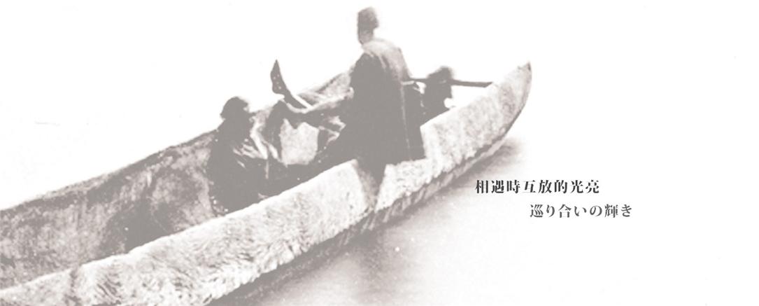 •國立臺灣歷史博物館提供