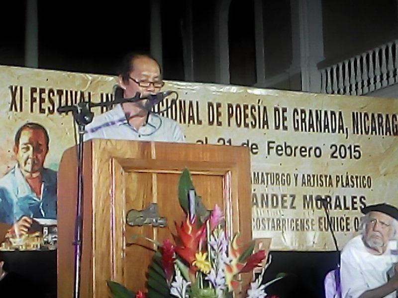 受邀參加尼加拉瓜第11屆格拉納達國際詩歌節