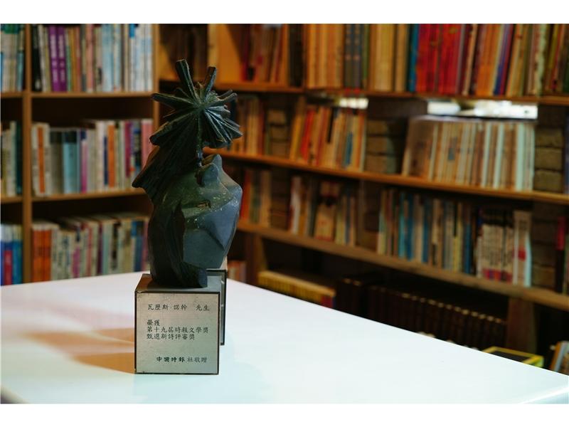 〈伊能再踏查〉獲第19屆時報文學獎新詩評審獎
