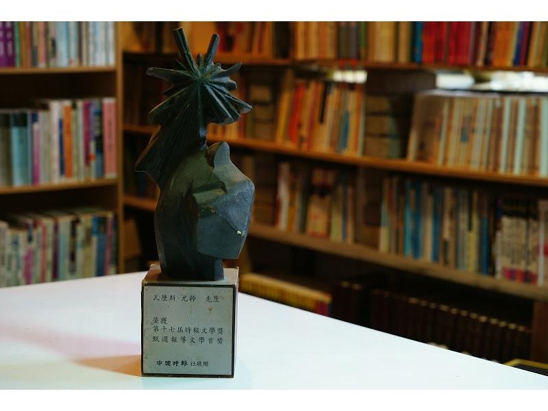 〈Losin Wadan:殖民、族群與個人〉獲第17屆時報文學獎報導文學類首獎