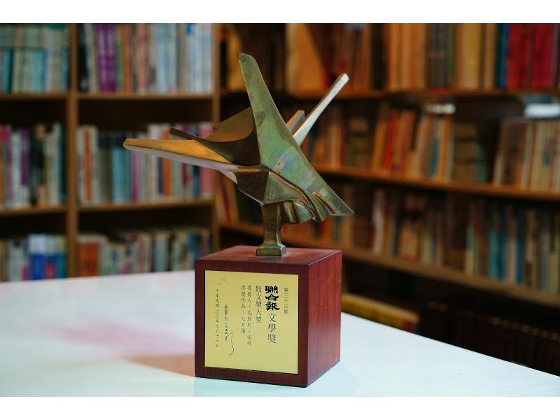 〈七日讀〉獲第33屆聯合報文學獎散文大獎