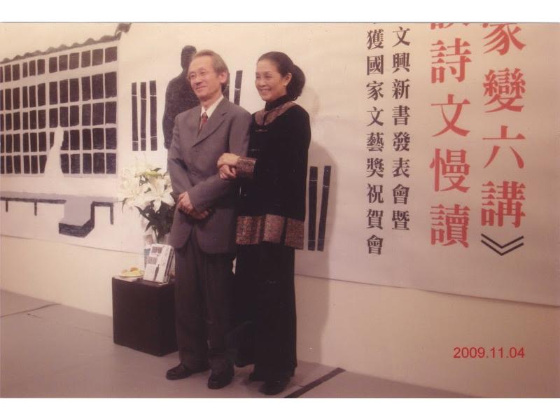 <p>◆《家變六講:寫作過程回顧》由麥田出版。</p> <p>&nbsp;</p> <p>(註:照片由王文興提供;新書發表會,與妻)</p>