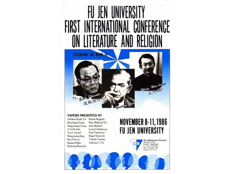 <p>與英國格雷安・葛林(Graham Greene),日本遠藤周作獲選為輔仁大學主辦第一屆「國際文學與宗教會議」主題的重點作者之一,赴該會發表專題演講「士為知己者死的文學」,並與遠藤周作對話,題為〈從《沈默》到《家變》〉。</p> <p>&nbsp;</p> <p>(註:照片藏於國立臺灣大學圖書館;輔仁大學第一屆「國際文學與宗教會議」的宣傳海報,與Graham Greene(中)、遠藤周作(左)獲選為重點作家)</p>