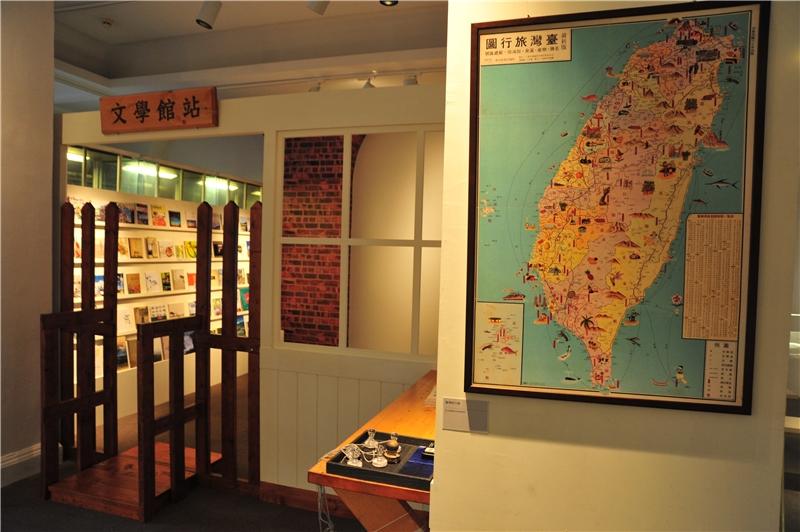 車站及台灣地圖