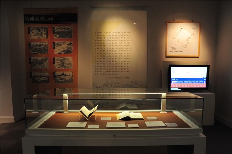 清朝時代展場