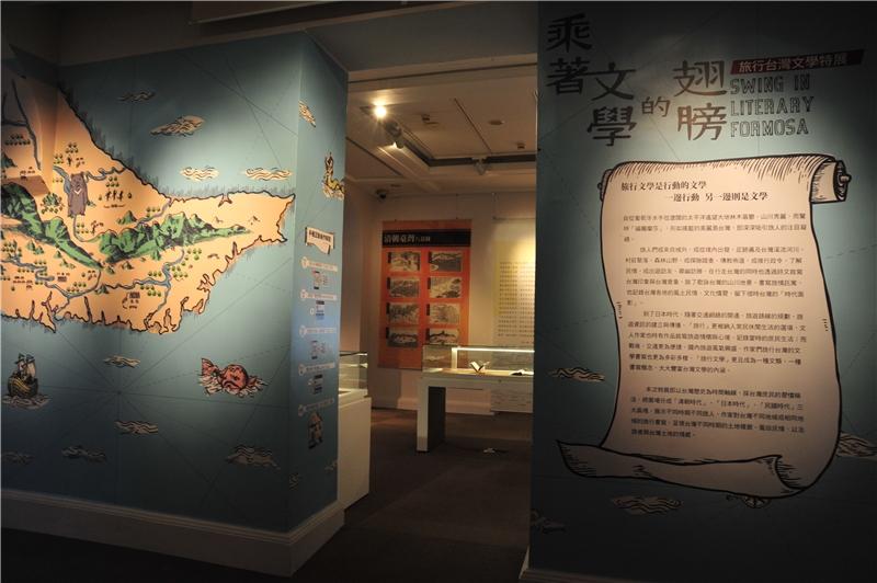 古地圖繪製